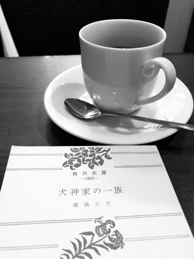 横溝正史_犬神家の一族