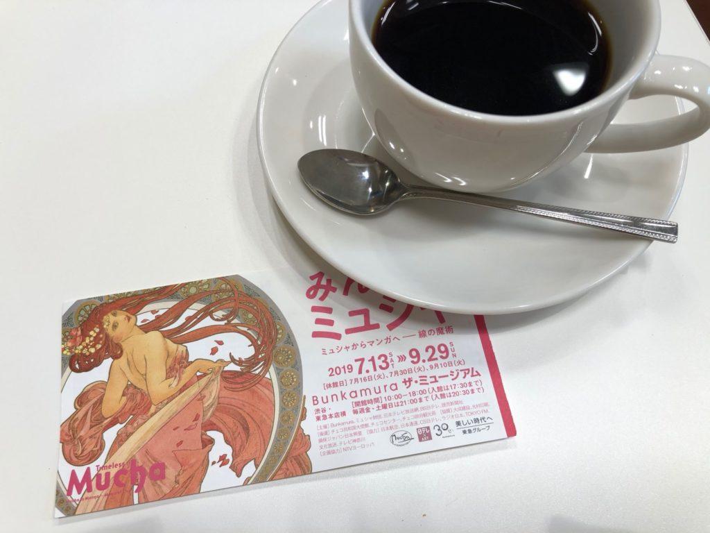 ミュシャ展_チケット
