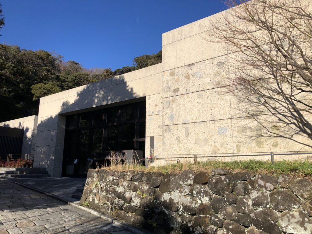 鎌倉文化交流館
