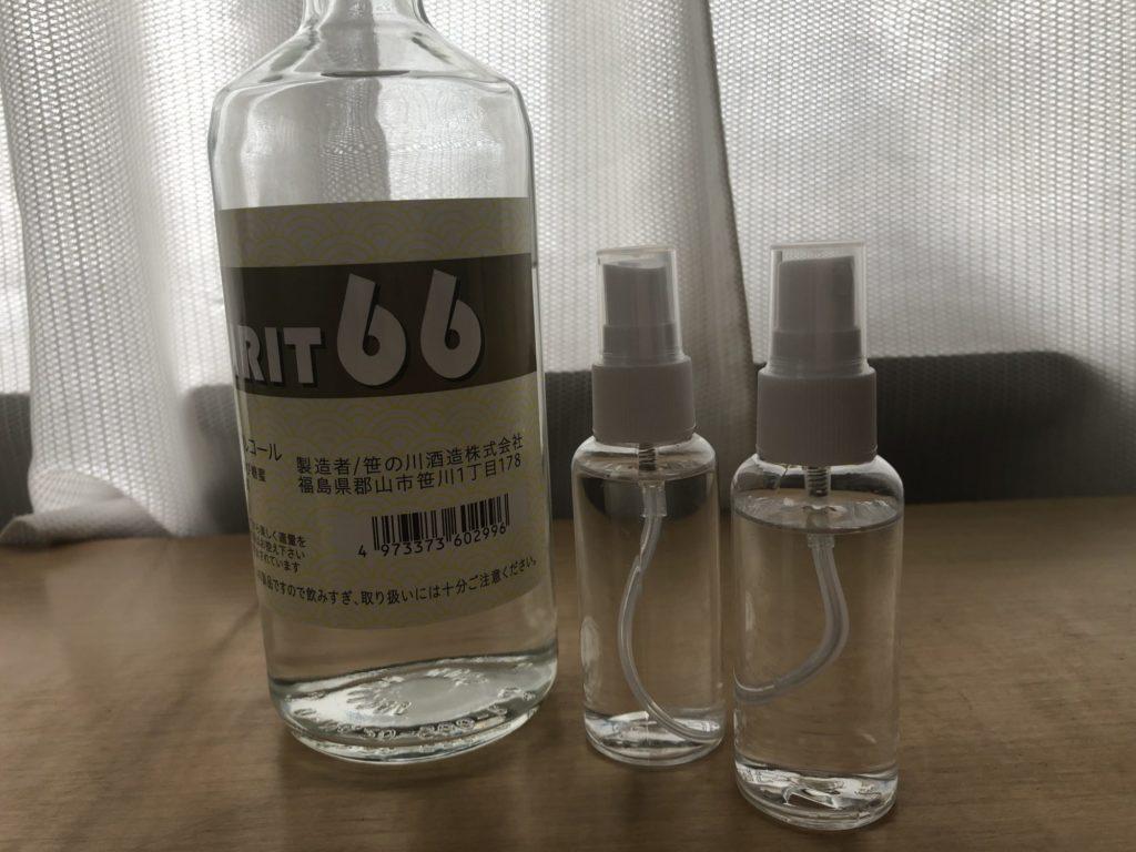 笹の川酒造_SPRIT66
