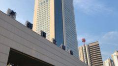 東京オペラシティアートギャラリー